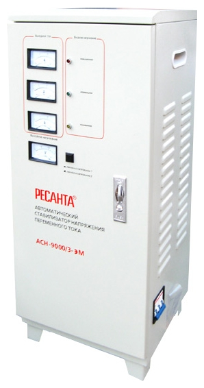Стабилизатор напряжения Ресанта ACH-9000/3-ЭМСетевые фильтры и стабилизаторы<br>Трехфазный стабилизатор напряжения Ресанта ACH-9000/3-ЭМ используется для защиты от перепадов напряжения высокоточного оборудования с общей потребляемой мощностью до 9 кВт. Благодаря широкому диапазону поддерживаемого входного напряжения, высокой точности стабилизации и фильтрации частотных помех, срок службы подключаемых к стабилизатору приборов значительно продлевается.<br><br>Тип: стабилизатор напряжения