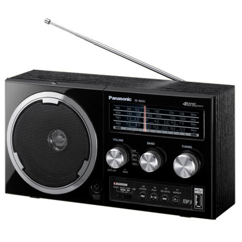 Радиоприемник Panasonic RF-800UEE-KРадиобудильники, приёмники и часы<br><br><br>Тип: Радиоприемник<br>Тип тюнера: Аналоговый<br>Диапозон частот: MW, SW, FM<br>Часы: Нет<br>Встроенный будильник  : Нет