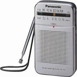 Радиоприемник Panasonic RF-P50EG9-SРадиобудильники, приёмники и часы<br><br><br>Тип: Радиоприемник<br>Тип тюнера: Аналоговый<br>Диапозон частот: FM, ДВ, СВ<br>Колличество динамиков  : 1<br>Часы: Нет<br>Встроенный будильник  : Нет