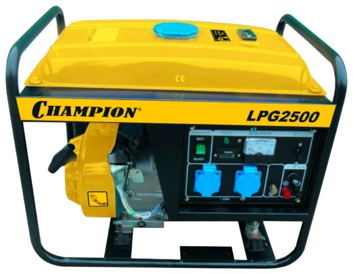Электрогенератор Champion LPG2500