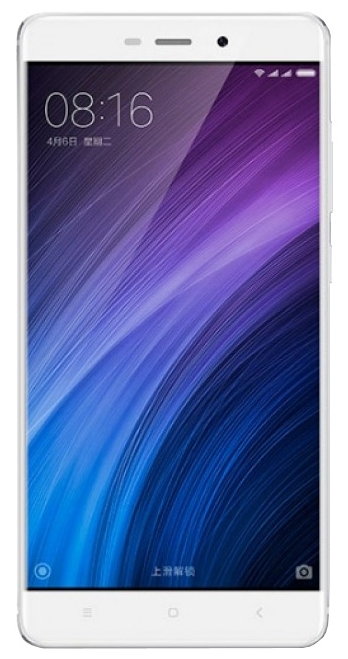 Мобильный телефон Xiaomi Redmi 4 16GB SilverМобильные телефоны<br><br>