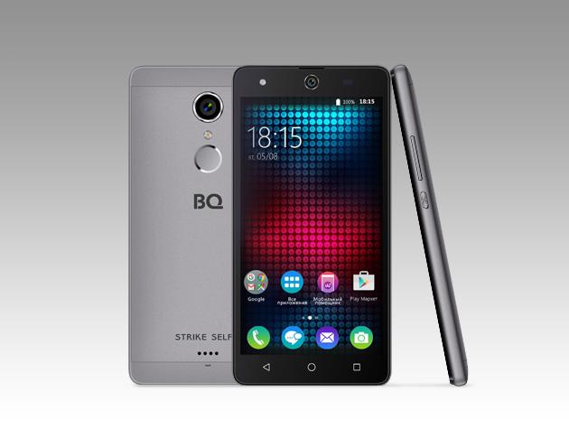 Мобильный телефон BQ BQS-5050 Strike Selfie GrayМобильные телефоны<br>Новая усовершенствованная версия BQ Strike - BQS-5050&amp;nbsp;&amp;nbsp;Strike Selfie.<br><br>Главная особенность новой модели- 13-мегапиксельная фронтальная камера со вспышкой и автофокусом, предназначенная для создания умопомрачительного качества селфи-фотографий, что, несомненно, порадует всех любителей селфи. <br>Кроме этого смартфон работает на базе современной операционной системы Android 6.0. Благодаря работе этой версии ОС смартфон BQS-5050&amp;nbsp;&amp;nbsp;Strike Selfie справляется с мультизадачными приложениями намного быстрее своих конкурентов. <br><br>Устройство оснащено современным 4-х ядерным...<br>