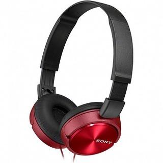 Наушники Sony MDR-ZX310/R RedНаушники и гарнитуры<br>Sony MDR-ZX310/R Red: легкость, удобство и отличное звучание.<br>Быть стильным и модным проще простого, когда у вас есть наушники Sony MDR-ZX310/R Red. Подключаете их к своему плееру, планшету, смартфону или ПК и начинаете слушать музыку! Никаких специальных настроек и особых подсоединений, все максимально легко и максимально эффективно!<br>А вы знаете, какой отличный звук выдают эти красивые красные накладные наушники? Стоит ли удивляться, ведь их частотный диапазон варьируется от 10 до 24000 Гц, а их чувствительность — 98 дБ. Но это еще не все! Наденьте эти наушники на себя,...<br><br>Тип: наушники<br>Тип акустического оформления: Закрытые<br>Вид наушников: Накладные<br>Тип подключения: Проводные<br>Диапазон воспроизводимых частот, Гц: 10–24 000<br>Сопротивление, Импеданс: 24 Ом<br>Чувствительность дБ: 98