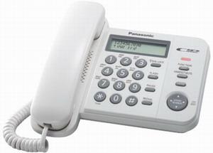 Проводной телефон Panasonic KX-TS2356RUWПроводные телефоны<br>Panasonic kx ts2356ruw — выбор делового человека.<br>Присматриваете новый телефон для вашего офиса? Остановите внимание на проводном телефоне Panasonic kx ts2356ruw. Эта модель великолепно подойдет для офисного интерьера. Строгий дизайн, классический серый цвет, но самое главное — это наличие абсолютно всех функций, которые так нужны в работе каждого, кто ценит свое время и свой комфорт.<br>Встроенная телефонная книга, переадресация (флеш), тональный и повторный набор номера, регулятор громкости, кнопка выключения микрофона, органайзер, автоматический определитель...<br><br>Тип: проводной телефон<br>Дисплей: есть<br>Органайзер: есть<br>АОН/Caller ID: есть/есть<br>Количество линий : 1<br>Память (количество номеров): 50<br>Однокнопочный набор (количество кнопок): 20<br>Встроенная телефонная книга: есть<br>Переадресация (Flash): есть<br>Повторный набор номера: есть