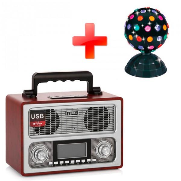 Радиоприемник Сигнал electronics РП-311+115