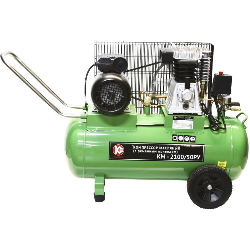 Компрессор Калибр КМ-2100/ 50РУВоздушные компрессоры<br>Компрессор масляный &amp;#40;мотор-компрессор&amp;#41; с ремённым приводом Калибр КМ-2100/50РУ предназначен для получения сжатого воздуха. Использование компрессора позволяет значительно сэкономить электроэнергию, механизировать труд и повысить качество работ, за счёт подключаемого пневмоинструмента.<br>