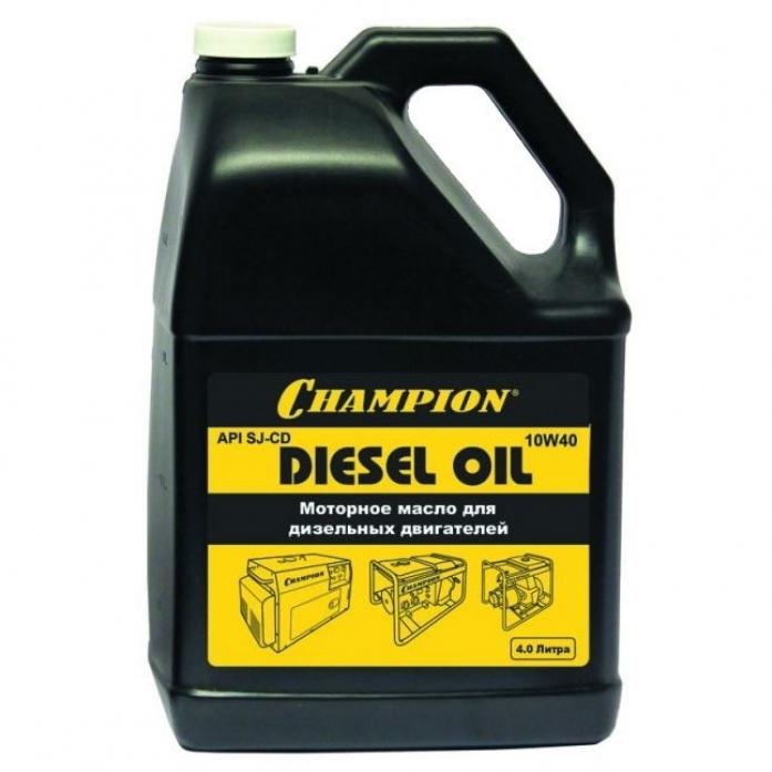 Масло дизельное Champion 10W-40 (4л)Аксессуары для пил<br><br><br>Тип: масло дизельное