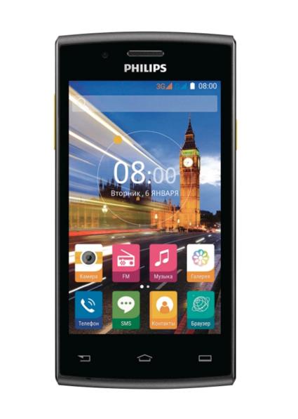Мобильный телефон Philips S307 Black YellowМобильные телефоны<br><br>