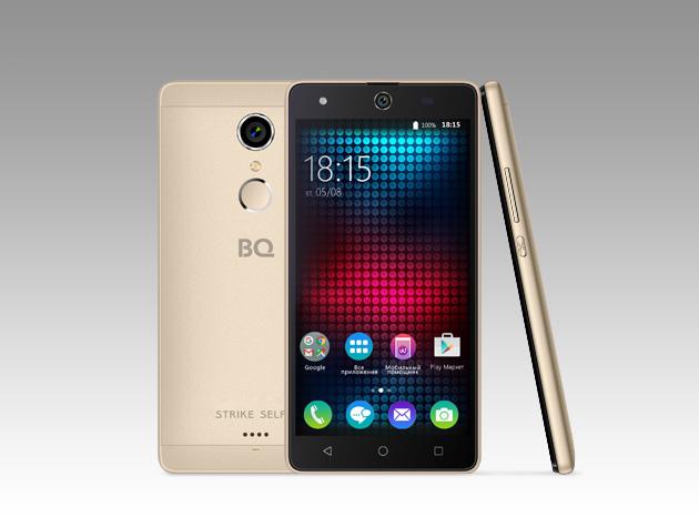Мобильный телефон BQ BQS-5050 Strike Selfie GoldМобильные телефоны<br>Новая усовершенствованная версия BQ Strike - BQS-5050&amp;nbsp;&amp;nbsp;Strike Selfie.<br><br>Главная особенность новой модели- 13-мегапиксельная фронтальная камера со вспышкой и автофокусом, предназначенная для создания умопомрачительного качества селфи-фотографий, что, несомненно, порадует всех любителей селфи. <br>Кроме этого смартфон работает на базе современной операционной системы Android 6.0. Благодаря работе этой версии ОС смартфон BQS-5050&amp;nbsp;&amp;nbsp;Strike Selfie справляется с мультизадачными приложениями намного быстрее своих конкурентов. <br><br>Устройство оснащено современным 4-х ядерным...<br>