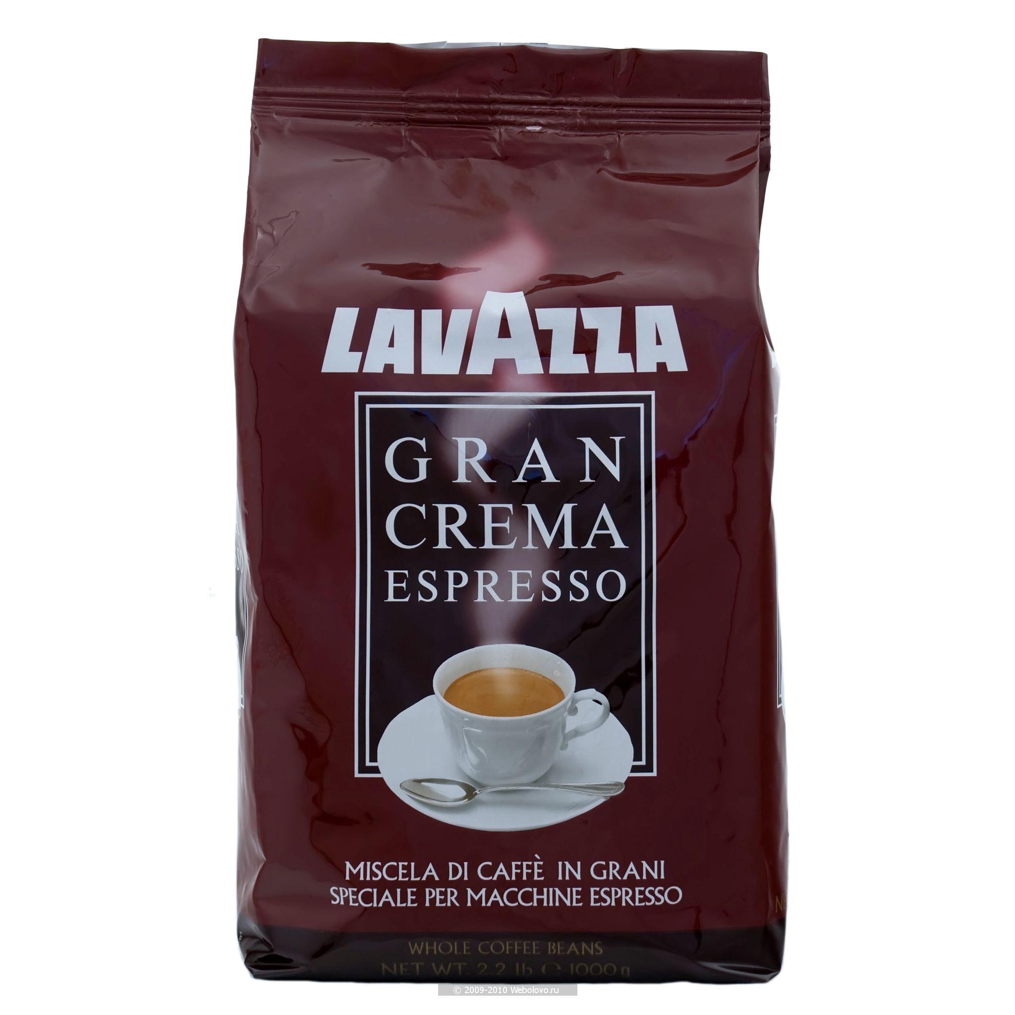 Кофе в зернах Lavazza Gran Crema 1000 г