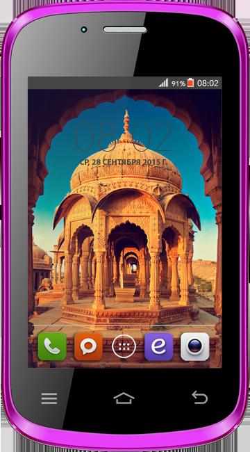 Мобильный телефон BQ BQM-3503 Bombay PurpleМобильные телефоны<br><br>