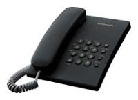 Проводной телефон Panasonic KX-TS2350RUBПроводные телефоны<br>Panasonic kx ts2350rub: настоящее комфортное общение.<br>Идеально черный цвет, идеально круглые кнопки, идеально удобный интерфейс — проводной телефон Panasonic kx ts2350rub по-настоящему идеален буквально во всем. Вы и сами сразу же это поймете: уже после одного звонка по этому телефону.<br>Переадресация, повторный набор номера, регулятор громкости, разъем для гарнитуры, тональный набор — вот только часть функций и возможностей такого аппарата. Звоните по нему дома и в офисе, вот увидите, насколько быстро вы привыкните к этому телефону, и он превратиться в вашего постоянного...<br><br>Тип: проводной телефон<br>Разъем для гарнитуры: есть<br>Количество линий : 1<br>Переадресация (Flash): есть<br>Повторный набор номера: есть<br>Тональный набор: есть<br>Кнопка выключения микрофона: есть<br>Регулятор уровня громкости: есть<br>Возможность настенной установки: есть<br>Электронное разъединение: есть