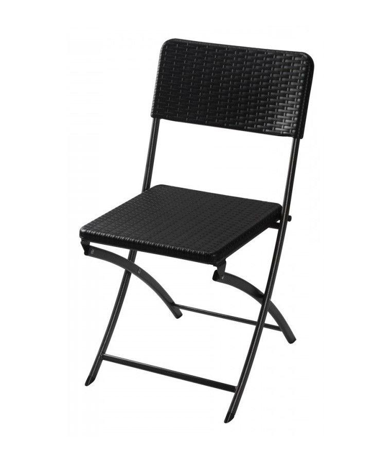 Стул Green Glade C041Садовая мебель, клумбы<br>Удобный складной пластиковый стул C041 с оформлением сиденья и спинки в виде ротангового плетения. Практичный атрибут на дачу, в поездках за город или для создания зоны отдыха на лоджии. Стул выполнен в лаконичном дизайне и будет органично вписываться в любой антураж. Стул легко и быстро складывается до компактных размеров, весит 4,5 кг. Для изготовления каркаса используется стальная труба 14 х 28 мм. Спинка и сиденье выполнены из прочного и неприхотливого полиэтилена.<br><br>Тип: стул<br>Материал : полиэтилен PE, имитация ротанга<br>Складная конструкция: есть<br>Каркас: стальная труба, 14х28 мм