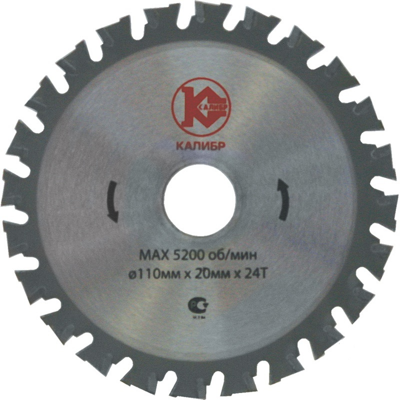 Диск Калибр Мастер ЭПДУ-750/110М+Аксессуары для пил<br><br><br>Тип: пильный диск<br>Дополнительно: 110х1,4х24Тх20, мультирез. Диаметр диска 110 мм, посадочный диаметр 20 мм.