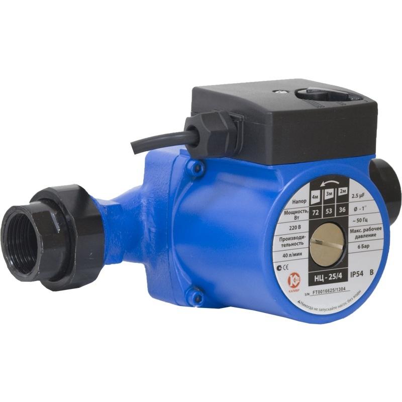 Насос Калибр НЦ-25/4Насосы<br>Бытовой циркуляционный насос Калибр НЦ-25/4 предназначен для работы в системах отопления со стабильным или мало изменяющимся расходом<br><br>Максимальный напор: 4 м<br>Потребляемая мощность: 72 Вт<br>Качество воды: чистая<br>Установка насоса: горизонтальная/вертикальная