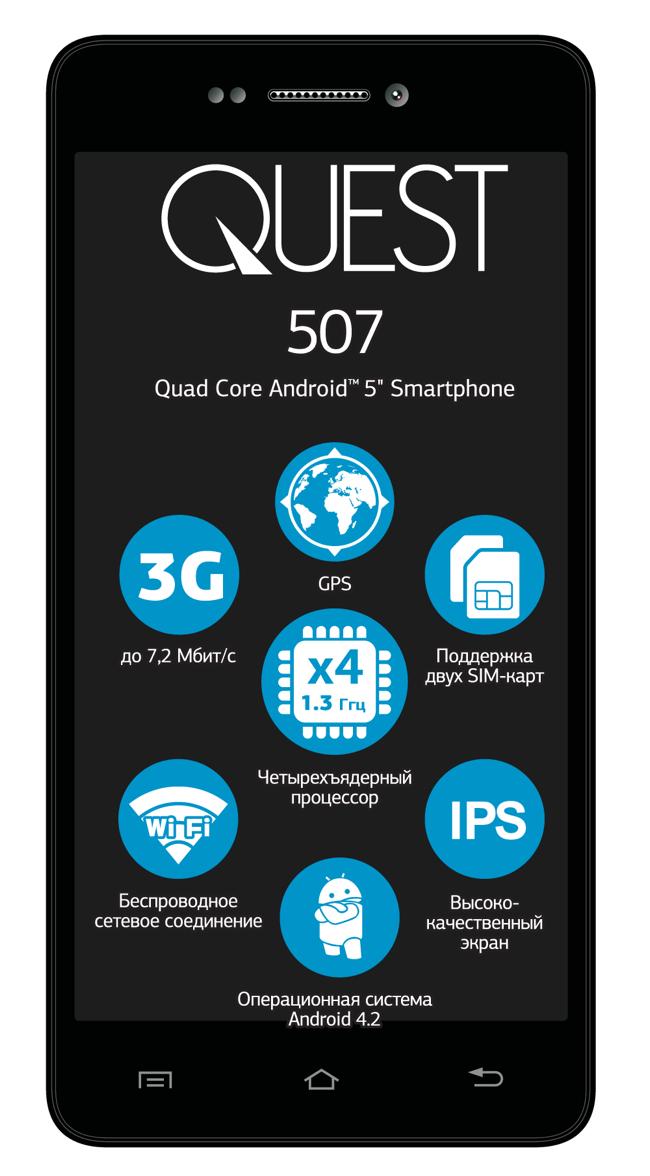 Мобильный телефон Qumo QUEST 507 3G BlackМобильные телефоны<br><br>
