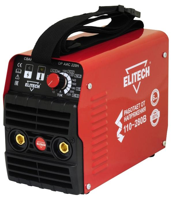 Сварочный аппарат Elitech АИС 220НСварочные аппараты<br>ELITECH АИС 220Н - предназначен для сварки стали &amp;#40;углеродистой и нержавеющей&amp;#41; на постоянном токе методом ручной дуговой сварки &amp;#40;ММА&amp;#41; штучным электродом с флюсовым покрытием, а также методом аргонно-дуговой сварки &amp;#40;TIG&amp;#41; неплавящимся фольфрамовым электродом в среде инертного защитного газа &amp;#40;аргона&amp;#41;.<br><br>- высокая производительность работы &amp;#40;80% на max токе&amp;#41; <br>- сварка электродом 4 мм <br>- ультракомпактный <br>- малый вес<br><br>Тип: сварочный инвертор<br>Сварочный ток (MMA): 10-220 А<br>Напряжение на входе: 110-275 В<br>Количество фаз питания: 1<br>Напряжение холостого хода: 74 В<br>Тип выходного тока: постоянный<br>Мощность, кВт: 5.60<br>Продолжительность включения при максимальном токе: 80 %<br>Диаметр электрода: 1.60-6 мм<br>Класс изоляции: H