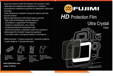 Защитная плёнка Fujimi для ЖКД фото и видеокамер.Аксессуары для фототехники<br>Защитная плёнка FUJIMI HD Protection Film сочетает в себе характеристики невероятной прозрачности и снижения интенсивности отражения на дисплее по сравнению с обычными плёнками.<br>Таким образом, вы покупаете пленку для защиты дисплея высшего класса!<br><br>Другие характеристики этой пленки защиты дисплея: <br>- High Grade антибликовое прочное покрытие <br>- устойчивость к царапинам&amp;gt; 4H твердость, <br>- гладкость и прозрачность, как у стекла<br>- высококачественный силиконовый клей<br>- простая инсталяция, и удаление, может быть удалена в любое время<br>- не оставляет следов при удалении...<br>