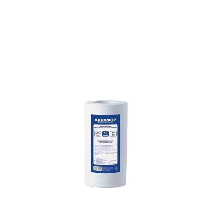 Сменный модуль для фильтра Аквафор ЭФГ 112/250Фильтры и умягчители для воды<br>- Изготовлен из 100%-го полипропилена<br>- Пористость фильтрующего материала - 5 мкм<br><br>Элемент Аквафор ЭФГ 112/250 используется для предочистки холодной воды. Он высоко устойчив к бактериям и химикатам, задерживает механические примеси. Подходит к корпусам предфильтров Гросс 10.<br><br>Тип: сменный фильтр