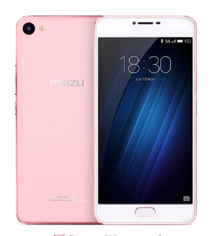 Мобильный телефон Meizu U20 16GB (U685H-16-RG) Rose/GoldМобильные телефоны<br><br>
