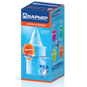 Сменная кассета для фильтра Барьер 7 ЖелезоФильтры и умягчители для воды<br>В состав кассеты помимо кокосового активированного уголя, обработанного серебром, входит уникальный волокнистый ионообменный материал, который обеспечивает высокоэффективную очистку воды от железа. Эффективность очистки: хлор свободный и активный - 100%; фенол, бензол - 100%; линдан - 95-99%; ДДТ - 97-99%.<br><br>Тип: сменный фильтр<br>Тип фильтра: кувшин<br>Подключение к водопроводу: нет<br>Ресурс стандартного фильтрующего модуля: 350 л<br>Помпа для повышения давления: нет<br>Максимальная производительность л/мин.: 0,3 л