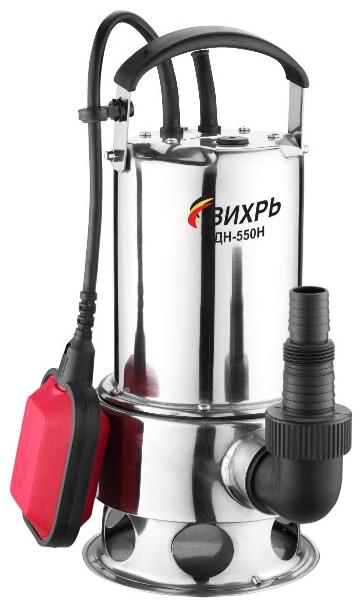 Насос Вихрь ДН-550ННасосы<br><br><br>Глубина погружения: 8 м<br>Максимальный напор: 8 м<br>Пропускная способность: 10 куб. м/час<br>Напряжение сети: 220/230 В<br>Потребляемая мощность: 550 Вт<br>Качество воды: грязная<br>Размер фильтруемых частиц: 35 мм<br>Установка насоса: вертикальная