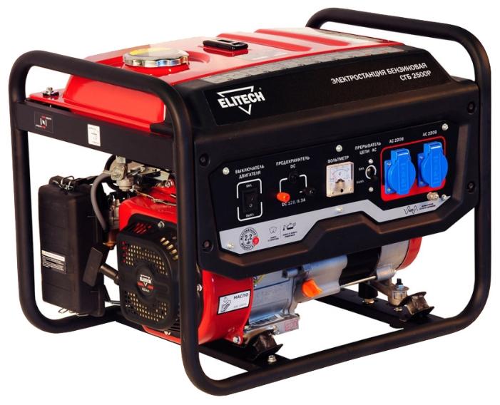 Электрогенератор Elitech СГБ 2500РЭлектрогенераторы<br>Генератор Elitech СГБ 2500 Р - это отличное решение при выборе автономного источника энергии для выезда на пикник, дачный участок или в любое другое место, находящееся в удаленности от электросети. Использование данного агрегата позволяет снабдить качественной электроэнергией &amp;#40;напряжение 220 В, частота 50 Гц&amp;#41; маломощные инструменты и осветительное оборудование. При этом следует учесть, что суммарная мощность подключаемых устройств не должна превышать 2000 Вт. Благодаря наличию автоматического регулятора напряжения исключается вероятность в...<br><br>Тип электростанции: бензиновая<br>Тип запуска: ручной<br>Число фаз: 1 (220 вольт)<br>Объем двигателя: 196 куб.см<br>Мощность двигателя: 6.5 л.с.<br>Тип охлаждения: воздушное<br>Объем бака: 15 л<br>Активная мощность, Вт: 2000<br>Защита от перегрузок: есть