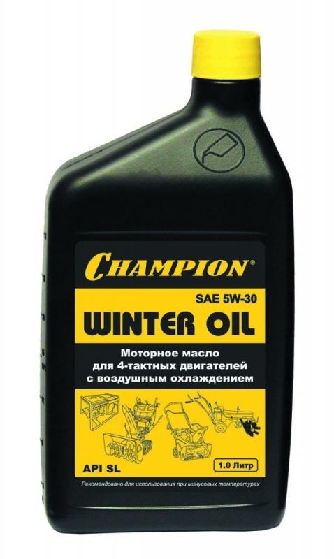 Масло для четырехтактных двигателей Champion SAE 5W30 зимнее (1л) минеральноеАксессуары для мотоблоков и культиваторов<br>Моторное масло с высокими очищающими свойствами, соответствует самым высоким стандартам качества масел. Масло «SNOWTHROWER 5W30 OIL» предназначено для четырехтактных двигателей с воздушным охлаждением при работе в зимних условиях, рекомендовано для снегоуборочной и для другой техники<br><br>Тип: масло
