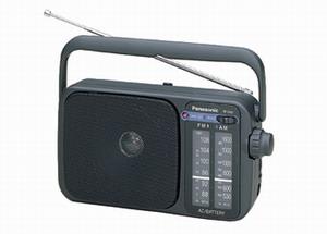 Радиоприемник Panasonic RF-2400EE-KРадиобудильники, приёмники и часы<br><br><br>Тип: Радиоприемник<br>Тип тюнера: Аналоговый<br>Диапозон частот: FM 88 - 108, AM 530 -1605<br>Часы: Нет<br>Встроенный будильник  : Нет