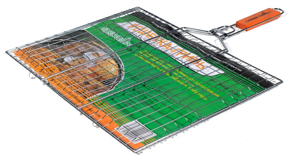 Решетка-гриль Green Glade 2006Мангалы, барбекю, гриль<br>Решетка для гриля Green glade 2006 представляет собой приспособление для запекания кусочков, мяса, рыбы и овощей при отдыхе на природе. Изделие имеет простую конструкцию из двух частей. Решетка легко поддается очистке после использования, удобна при хранении. На ручке есть специальная петля для возможности подвески на стену в кладовой и пр.<br>