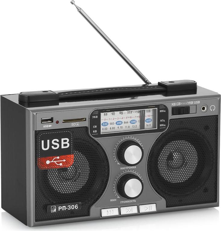Радиоприемник Сигнал electronics РП-306
