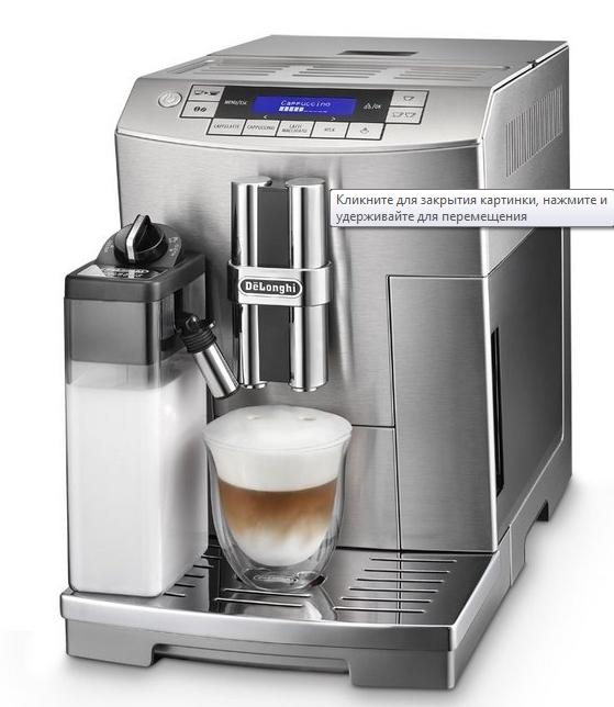 Кофемашина Delonghi ECAM 28.465 MКофеварки и кофемашины<br>Поручите готовить кофе Delonghi eсam 28 465 m!<br>Как легко и очень быстро приготовить любимый кофе? Конечно, поручить эту задачу кофемашине Delonghi eсam 28 465 m! Она знает все самые вкусные рецепты и создает идеальные условия для правильного приготовления любого кофе: от эспрессо и капучино до латте и макиато. Кофеварка все сделает полностью самостоятельно, вам останется только насладиться удивительно богатым и насыщенным вкусом напитков. Не забудьте угостить своих друзей, они тоже будут в полном восторге!<br>Хотите приобрести такую автоматическую кофемашину...<br><br>Тип : зерновая кофемашина<br>Тип используемого кофе: Зерновой\Молотый<br>Мощность, Вт: 1450<br>Объем, л: 2<br>Давление помпы, бар  : 15<br>Встроенная кофемолка: Есть<br>Емкость контейнера для зерен, г  : 250