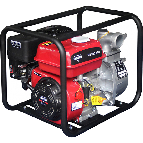 Мотопомпа Elitech МБ 500 Д 50Мотопомпы<br>Мотопомпа Elitech МБ 500 Д 50 используется для откачивания и перекачивания воды. Оборудована мощным 4-х тактным двигателем. Рассчитана на непрерывную работу в течение 2.5 часов. Производительность данной модели составляет 500 л/мин. Рама служит для защиты мотопомпы от повреждений и облегчает её транспортировку.<br><br>Комплектация:<br>- Мотопомпа;<br>- Патрубок для шланга - 2 шт.;<br>- Прокладка - 2 шт.;<br>- Фильтр всасывающий - 1 шт.;<br>- Хомут - 2 шт.;<br>- Руководство по эксплуатации.<br>