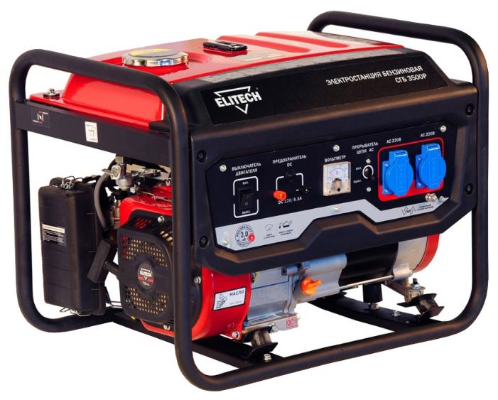 Электрогенератор Elitech СГБ 3500РЭлектрогенераторы<br>Генератор Elitech СГБ 2500 Р - это отличное решение при выборе автономного источника энергии для выезда на пикник, дачный участок или в любое другое место, находящееся в удаленности от электросети. Использование данного агрегата позволяет снабдить качественной электроэнергией &amp;#40;напряжение 220 В, частота 50 Гц&amp;#41; маломощные инструменты и осветительное оборудование. При этом следует учесть, что суммарная мощность подключаемых устройств не должна превышать 2000 Вт. Благодаря наличию автоматического регулятора напряжения исключается вероятность выхода...<br><br>Тип электростанции: бензиновая<br>Тип запуска: ручной<br>Число фаз: 1 (220 вольт)<br>Объем двигателя: 208 куб.см<br>Мощность двигателя: 7.5 л.с.<br>Тип охлаждения: воздушное<br>Объем бака: 15 л<br>Активная мощность, Вт: 2800<br>Защита от перегрузок: есть