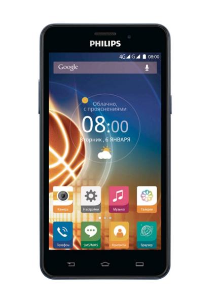 Мобильный телефон Philips Xenium V526 LTE NavyМобильные телефоны<br><br>