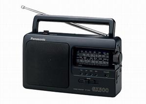 Радиоприемник Panasonic RF-3500E-KРадиобудильники, приёмники и часы<br><br><br>Тип: Радиоприемник<br>Тип тюнера: Аналоговый<br>Колличество динамиков  : 1<br>Часы: Нет<br>Встроенный будильник  : Нет