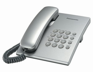 Проводной телефон Panasonic KX-TS2350RUSПроводные телефоны<br><br><br>Тип: проводной телефон<br>Разъем для гарнитуры: есть<br>Количество линий : 1<br>Переадресация (Flash): есть<br>Повторный набор номера: есть<br>Тональный набор: есть<br>Кнопка выключения микрофона: есть<br>Регулятор уровня громкости: есть<br>Возможность настенной установки: есть<br>Электронное разъединение: есть
