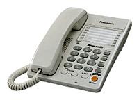 Проводной телефон Panasonic KX-TS2363RUWПроводные телефоны<br>Великолепный Panasonic kx ts2363ruw.<br>Какие функции вы хотите видеть в своем домашнем или рабочем телефоне? Однокнопочный набор номера, спикерфон, возможность подключить гарнитуру, набор номера без снятия трубки, регулятор громкости, память номеров, удержание линии — как вам такой функционал? Согласитесь, это — достойный набор возможностей телефона. Кстати, мы перечислили только часть функций. Хотите узнать, что же за модель обладает всем этим функционалом?<br>Итак, знакомьтесь: проводной телефон Panasonic kx ts2363ruw! Великолепен по своим возможностям, дизайну...<br><br>Тип: проводной телефон<br>Громкая связь (спикерфон): есть<br>Разъем для гарнитуры: есть<br>Память (количество номеров): 10<br>Однокнопочный набор (количество кнопок): 20<br>Переадресация (Flash): есть<br>Повторный набор номера: есть<br>Тональный набор: есть<br>Набор номера без снятия трубки: есть<br>Блокировка набора номера: есть