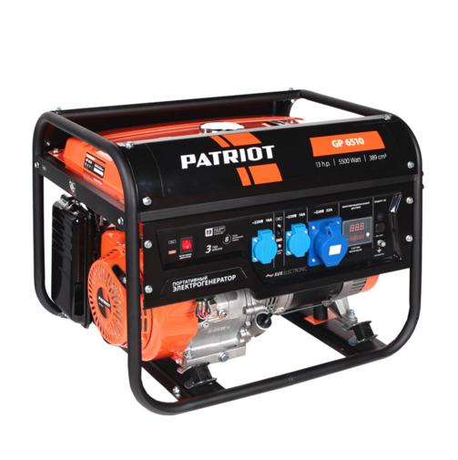 Электрогенератор Patriot GP 6510