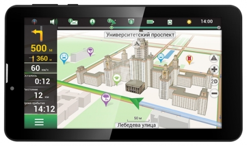 GPS навигатор Prestigio GeoVision Tour 2 (7797)GPS навигаторы<br><br>