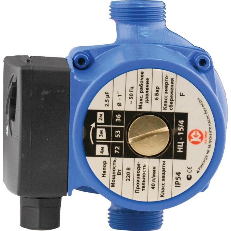 Насос Калибр НЦ-15/4Насосы<br>Бытовой циркуляционный насос Калибр НЦ-15/4 предназначен для работы в системах отопления со стабильным или мало изменяющимся расходом.<br><br>Глубина погружения: 4 м<br>Пропускная способность: 2.4 куб. м/час<br>Напряжение сети: 220/230 В<br>Потребляемая мощность: 72 Вт<br>Качество воды: чистая<br>Установка насоса: горизонтальная/вертикальная