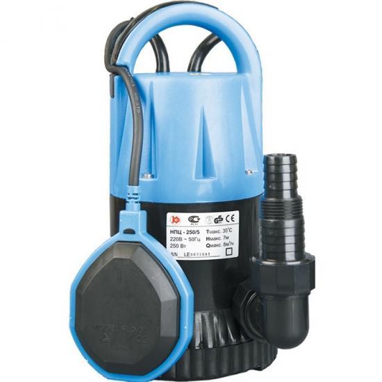 Насос Калибр НПЦ- 250/5ПНасосы<br>-поплавковый выключатель - автоматически отключает насос при падении уровня воды ниже установленного, и включает его при достижении заданного;<br>-компактность, простота в эксплуатации, возможность переноса;<br><br>-&amp;nbsp;&amp;nbsp;для водозабора из резервуаров или рек, откачивания воды из плавательных бассейнов, колодцев, погребов<br>-&amp;nbsp;&amp;nbsp;в системах полива и орошения, а также для понижения грунтовых вод.<br><br>Глубина погружения: 6 м<br>Максимальный напор: 7 м<br>Пропускная способность: 8 куб. м/час<br>Потребляемая мощность: 250 Вт<br>Качество воды: чистая<br>Размер фильтруемых частиц: 5 мм<br>Установка насоса: вертикальная