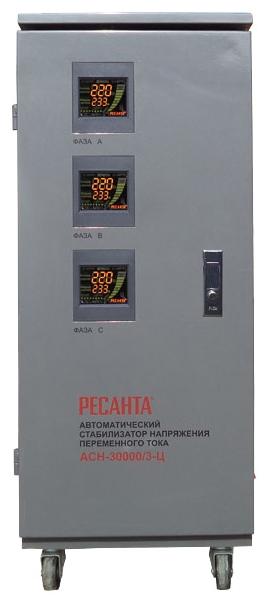 Стабилизатор напряжения Ресанта ACH-30000/3-ЦСтабилизаторы напряжения<br><br><br>Тип: стабилизатор напряжения