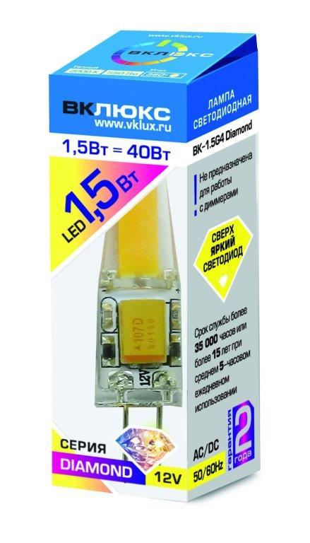Светодиодная лампа VKlux BK-1.5G4 DiamondСветодиодные лампы<br><br><br>Тип: светодиодная лампа<br>Тип цоколя: G4<br>Рабочее напряжение, В: 12<br>Мощность, Вт: 1.5<br>Мощность заменяемой лампы, Вт: 40<br>Световой поток, Лм: 250<br>Цветовая температура, K: 3000<br>Угол раскрытия, °: 360<br>Гарантия, мес.: 24