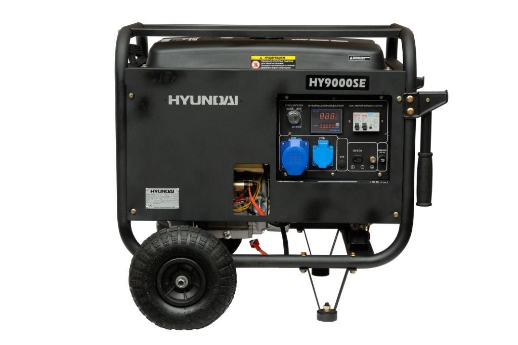 Электрогенератор Hyundai HY 9000SEЭлектрогенераторы<br><br>