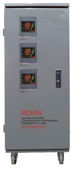 Стабилизатор напряжения Ресанта ACH-15000/3-ЦСтабилизаторы напряжения<br><br><br>Тип: стабилизатор напряжения