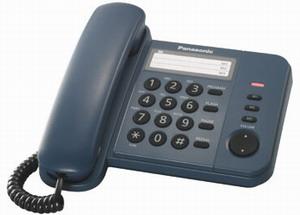 Проводной телефон Panasonic KX-TS2352RUCПроводные телефоны<br><br><br>Тип: проводной телефон<br>Количество линий : 1<br>Однокнопочный набор (количество кнопок): 3<br>Переадресация (Flash): есть<br>Повторный набор номера: есть<br>Тональный набор: есть<br>Кнопка выключения микрофона: есть<br>Регулятор уровня громкости: есть<br>Возможность настенной установки: есть<br>Порт для дополнительного оборудования: есть