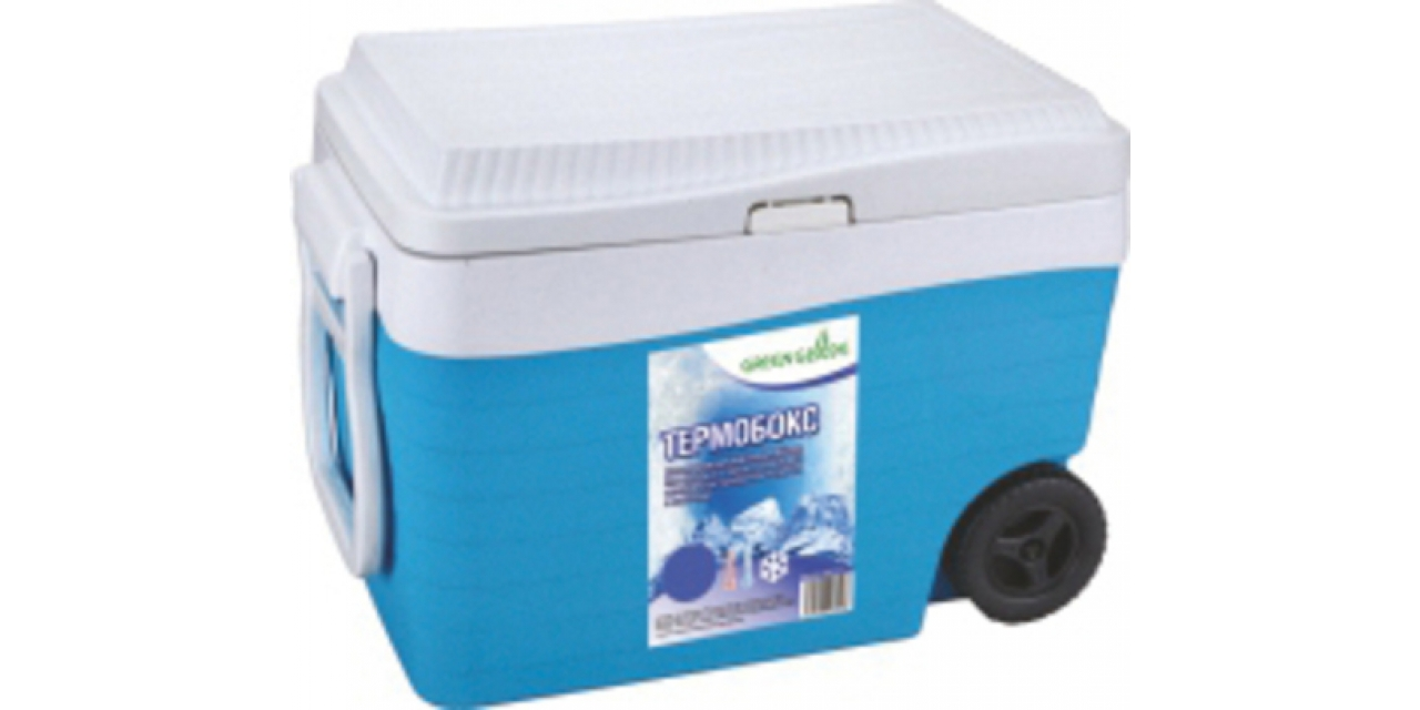 Термобокс Green Glade С22800