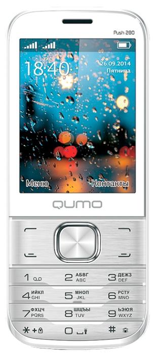 Мобильный телефон Qumo Push 280 Dual SilverМобильные телефоны<br><br><br>Тип: Мобильный телефон<br>Стандарт: GSM 900/1800/1900<br>Тип трубки: классический<br>Поддержка двух SIM-карт: есть<br>Встроенная память: 32 Мб<br>Разъём для карт памяти: microSD<br>Фотокамера: 1.30 млн пикс.