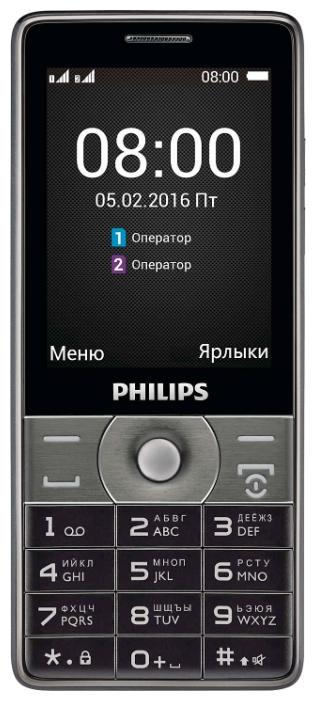 Мобильный телефон Philips E570 Xenium Dark GrayМобильные телефоны<br><br>